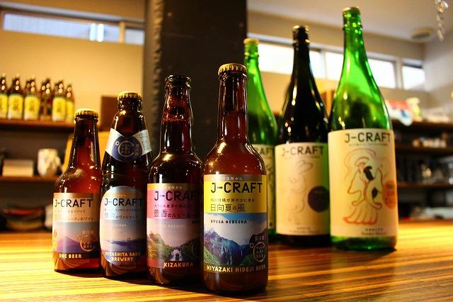居酒屋絵空 クラフトビール クラフト日本酒
