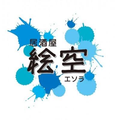 IMG_0368_4.jpeg