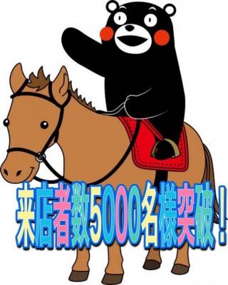 49800FD1-5C3B-447D-9AEC-6805EA3B861C.jpg